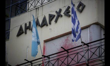 Επίθεση στο δημαρχείο του Αλίμου για τον θάνατο εργάτη