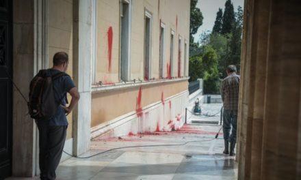 Κάλεσμα στήριξης συντρόφου στα δικαστήρια της Ευελπίδων