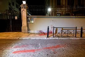 Επίθεση με μπογιές στην Ιταλική πρεσβεία στο Κολωνάκι