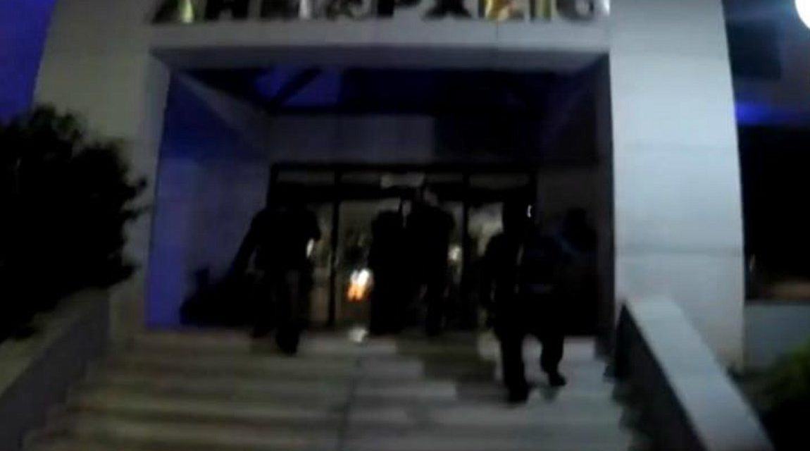 Επίθεση στο Δημαρχείο Ηλιούπολης