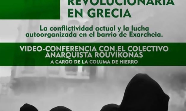 Periódico Anarquía / región uruguaya: Εκδήλωση στην Ουρουγουάη