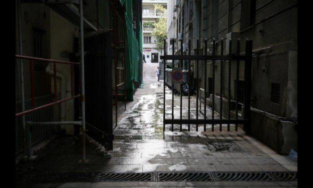 Παρέμβαση στον προαύλιο χώρο του Υπουργείου Εξωτερικών