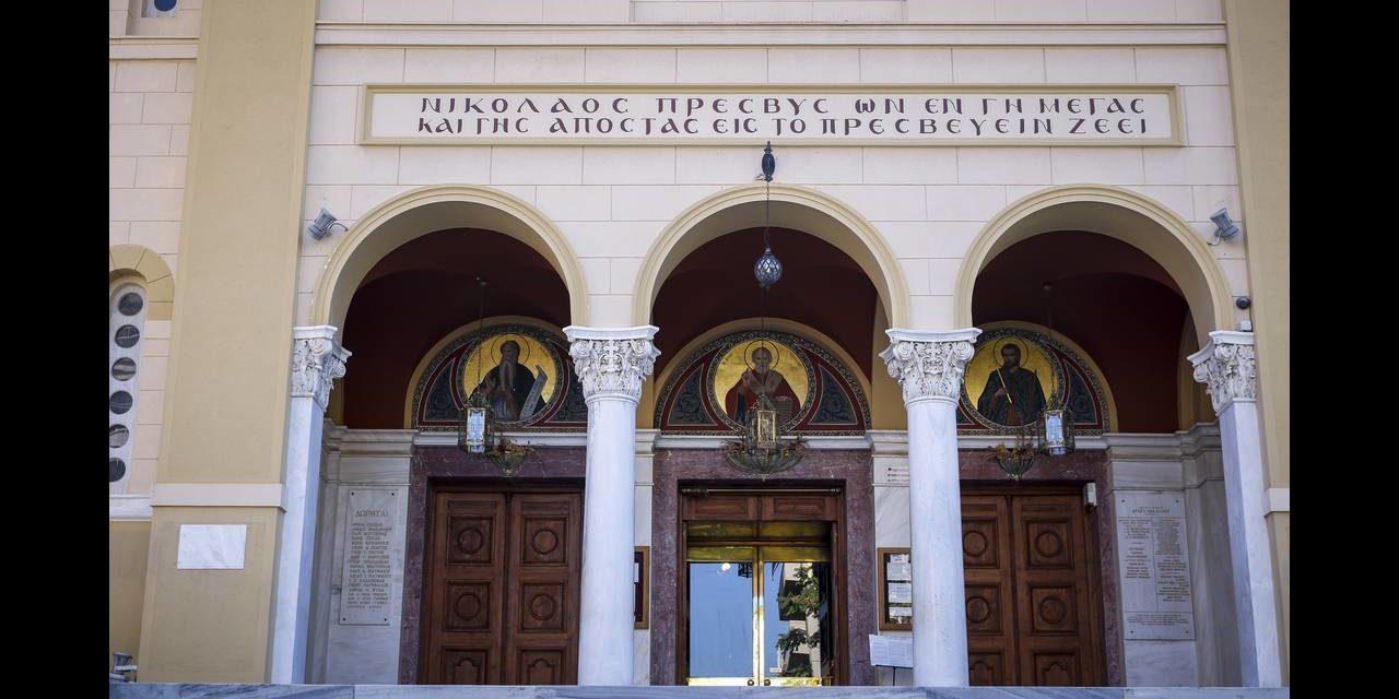 Παρέμβαση στον ναό άγιου Νικολάου πευκακίων στα Εξάρχεια