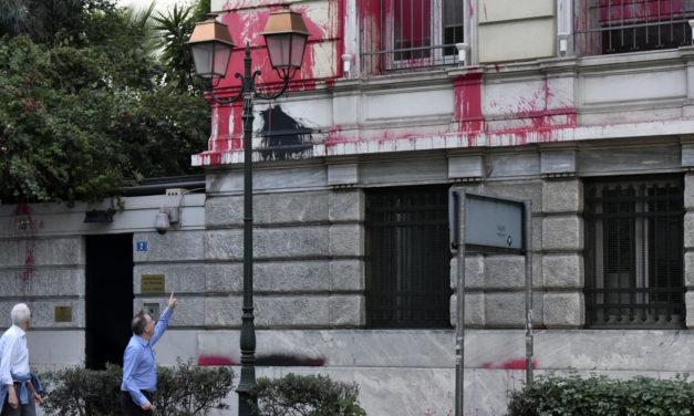 Επίθεση στην πρεσβεία της Γαλλίας και στο Γαλλικό προξενείο