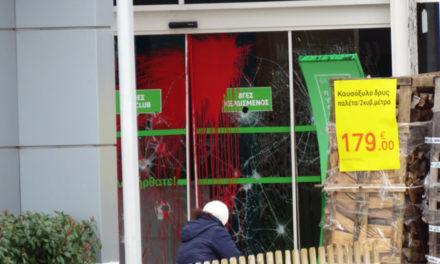 Επίθεση σε κατάστημα της Leroy Merlin στην Κηφισίας
