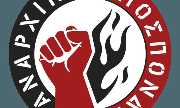 Προς το Αναρχικό κίνημα, τους εκμεταλλευόμενους και καταπιεσμένους