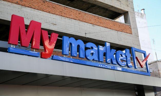 Παρέμβαση στα My Market Αιγάλεω
