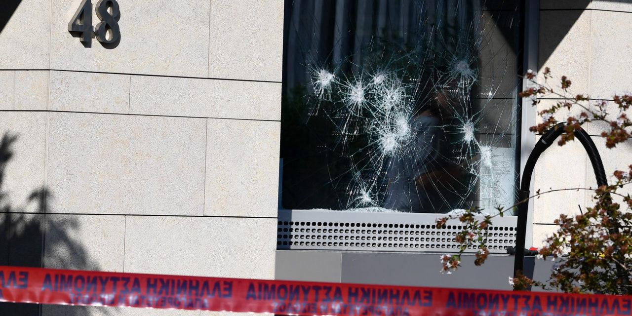 Επίθεση στην πρεσβεία του καναδικού κράτους στην Ελλάδα για την στήριξη που αυτό παρέχει στην εταιρία Eldorado Gold