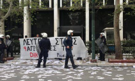 Συλλήψεις για την παρέμβαση στο Υπουργείο Εξωτερικών