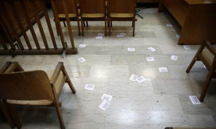 Ρουβίκωνας – Α.ΣΥ.Ν.Φ: Παρέμβαση στα Δικαστήρια της Ευελπίδων