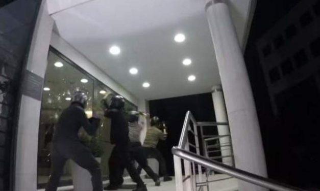 Επίθεση στα κεντρικά γραφεία του ομίλου επιχειρήσεων Μυτιληναίος