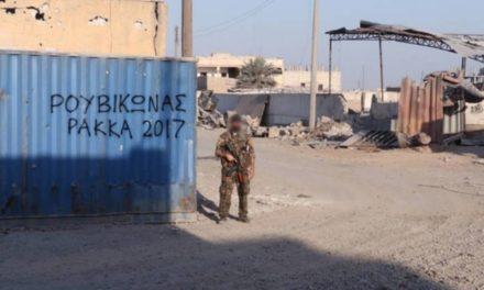 Καλωσήλθες σύντροφε! (για την επιστροφή συντρόφου μας απο το μέτωπο του Συριακού Κουρδιστάν)