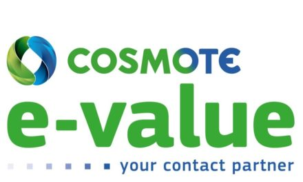 Παρέμβαση στα γραφεία της Cosmote e-value στον Κεραμεικό