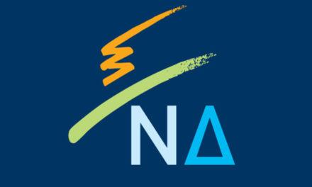 Ανακοίνωση του Ρουβίκωνα σχετικά με την επερώτηση των 17 βουλευτών της ΝΔ