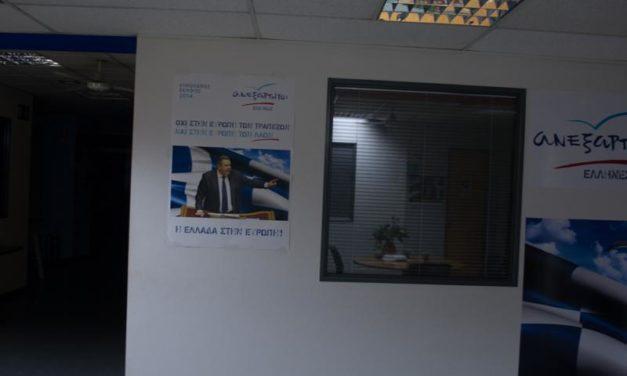 Η κατάθεση παραλήρημα του υπουργού άμυνας Παναγιώτη Καμμένου για την κατάληψη στα γραφεία των ΑΝ.ΕΛ