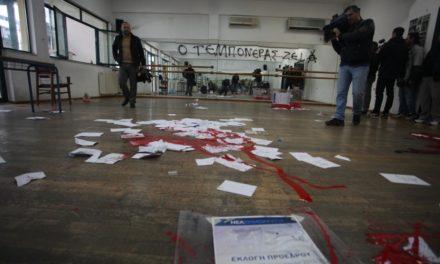 Εισβολή στο εκλογικό κέντρο της ΝΔ στη Ν.Φιλαδέλφεια
