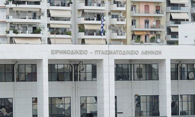 Παρέμβαση Τώρα στο Ειρηνοδικείο Αθηνών για τους Πλειστηριασμούς.