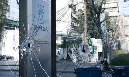 Επίθεση στα γραφεία της ΑΔΜΗΕ