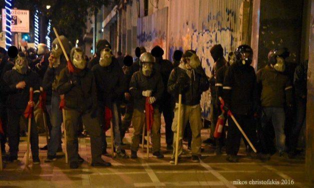 Ανακοίνωση για την αντιιμπεριαλιστική διαδήλωση ενάντια στην επίσκεψη Ομπάμα στην Αθήνα