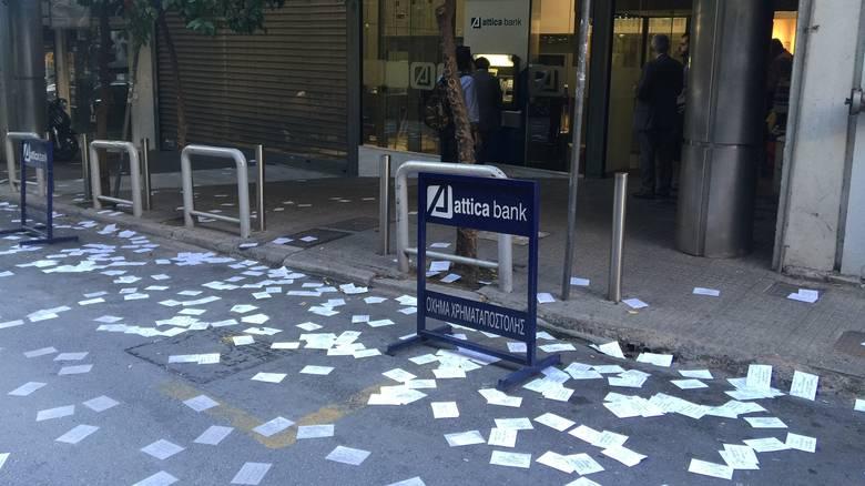 Ρουβίκωνας-ΑΣυΝΦ Κατάληψη τώρα σε κεντρικά γραφεία της Attica Bank