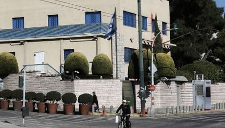 Κάλεσμα σε συγκέντρωση 2/5 18:00, στην πρεσβεία του Ισραήλ