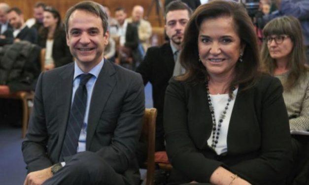 Μια απάντηση προς την οικογένεια Μητσοτάκη/Μπακογιάννη και το κόμμα της