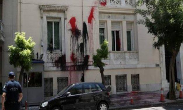 Επίθεση του Ρουβίκωνα στην τουρκική πρεσβεία