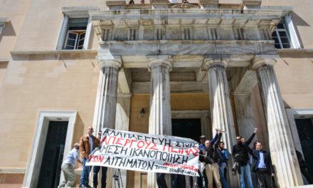 Η Βουλή βγάζει στο … κλαρί τις ΥΜΕΤ για τον Ρουβίκωνα μετά από πληροφορίες