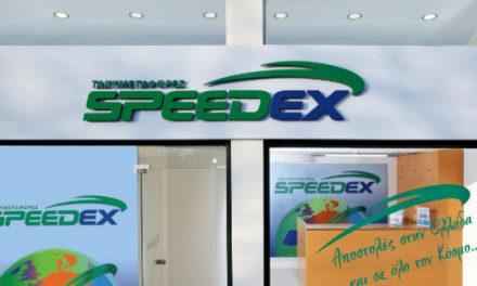 ΕΚΤΑΚΤΟ: Περικυκλωμένα από αστυνομικές δυνάμεις τα κεντρικά γραφεία της SPEEDEX