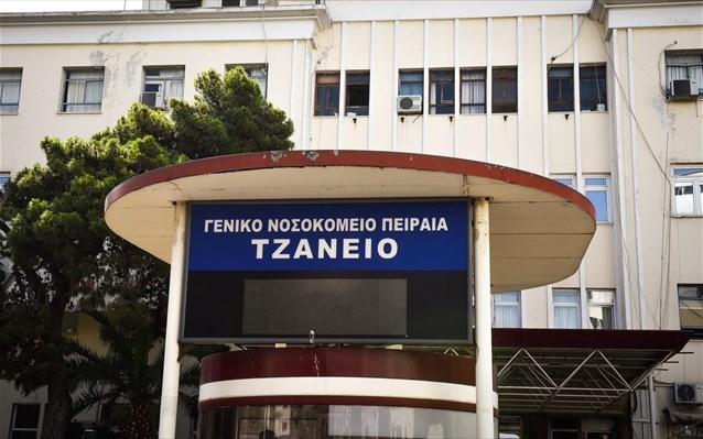 Παρέμβαση αναρχικών στο Τζάνειο, για τη συμπεριφορά του προσωπικού στους απεργούς πείνας