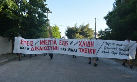 Παρέμβαση έξω από το σπίτι του πρώην Υπ.Οικονομικών Γ.Παπακωνσταντίνου