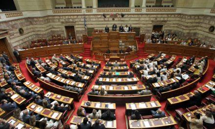 Ανακοίνωση του Ρουβικώνα για τη σημερινή συζήτηση στη βουλή