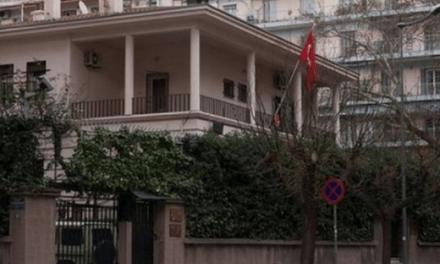 Μαύρο-Κόκκινο: Συγκέντρωση Αλληλεγγύης στα Δικαστήρια | Θεσσαλονίκη