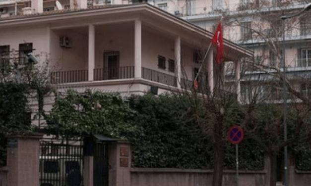 Μαύρο-Κόκκινο: Συγκέντρωση Αλληλεγγύης στα Δικαστήρια   Θεσσαλονίκη