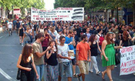 Δεύτερη συνάντηση για τη δημιουργία συντονισμού Ενάντια στην καταστολή των φοιτητών/τριών στα πανεπιστήμια και τις εστίες