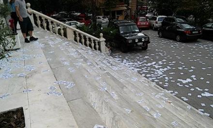 Εισβολή στο υπουργείο Μακεδονίας-Θράκης