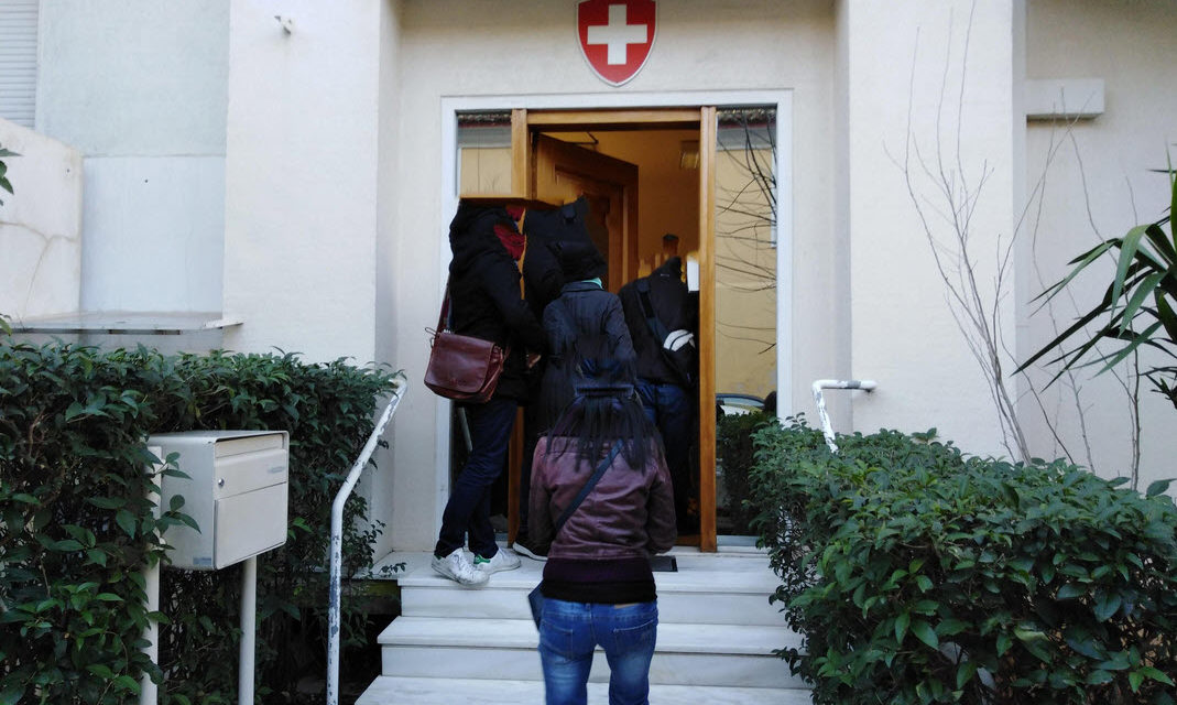 Παρέμβαση Στην Πρεσβεία της Ελβετίας