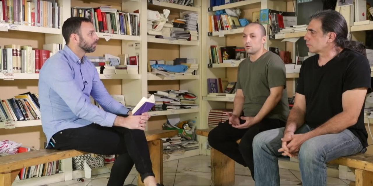 Συνέντευξη μελών του Ρουβίκωνα στο Λατινοαμερικάνικο δίκτυο Telesur