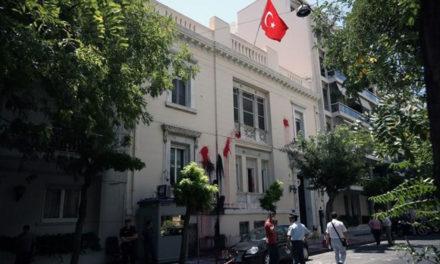 Επίθεση με μπογιές στο Τουρκικό προξενείο στην Αθήνα για το Αφριν