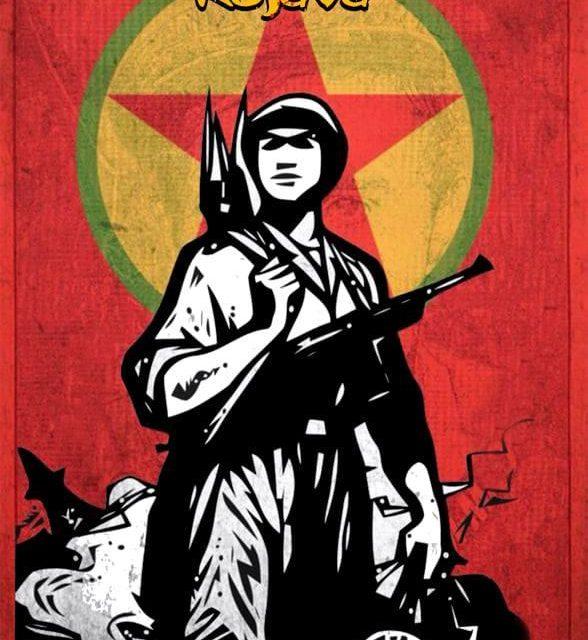 Κάλεσμα στη διαδήλωση που καλεί το Πολιτιστικό Κέντρο Κουρδιστάν, Σάββατο 12/10