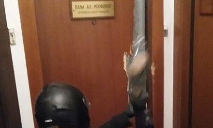 Επίθεση στο συμβολαιογραφείο Μορφονιού