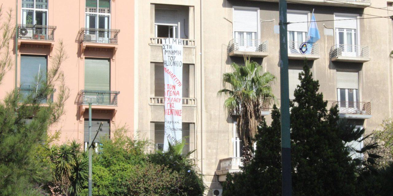 Εισβολή στην πρεσβεία της Αργεντινής
