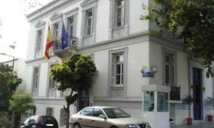Σύλληψη των μελών του Ρουβίκωνα για την κατάληψη στη πρεσβεία της Ισπανίας και κάλεσμα στα δικαστήρια Ευελπίδων
