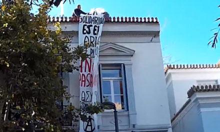 Α.ΣΥ.Ν.Φ. – Ρουβίκωνας: Κατάληψη στην Ισπανική πρεσβεία