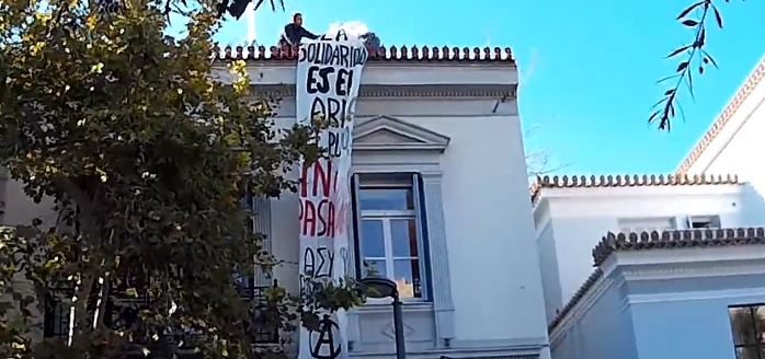 Rouvikonas/A.SY.N.F.: About our invasion in Spanish Embassy