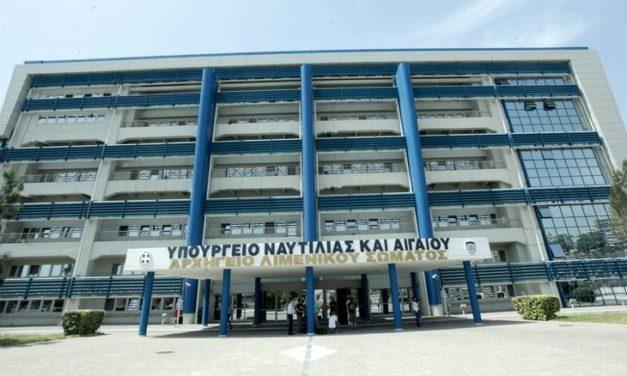 Ρουβίκωνας / ΑΣΥΝΦ: Παρέμβαση στο Υπουργείο Εμπορικής Ναυτιλίας