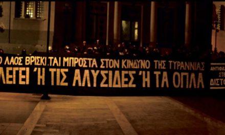Εγκαίνια αντιφασιστικού στεκιού Δίστομο
