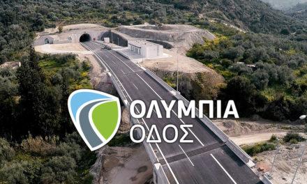Παρεμβάση ενάντια στην εργοδοτική τρομοκρατία για το δημοψήφισμα – Ολυμπία οδός