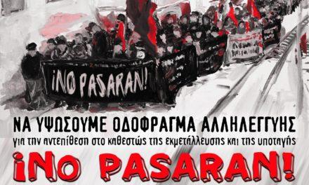 Προπαγανδιστικές κινήσεις ενόψει της διαδήλωσης αλληλεγγύης στις καταλήψεις   14 Σεπτέμβρη, Προπύλαια