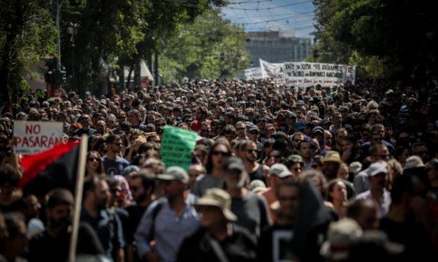 Πορεία 14/9/2019: Χιλιάδες άνθρωποι φώναξαν «Δεν θα περάσουν!»